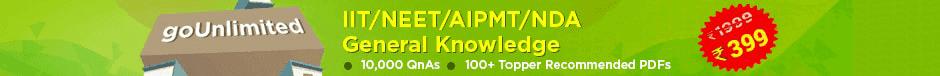 IIT AIPMT