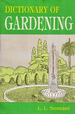 Dictionary of Gardening