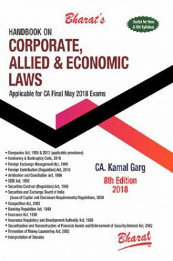 Handbook On Corporate, Allied & Economic Laws