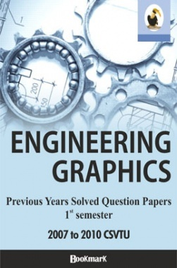 Bookmark - Engineering Graphics - CSVTU - Previous Years Solved Question Papers