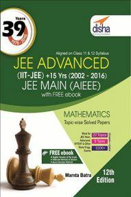 39 Years IIT-JEE Advanced + 15 yrs JEE Main Topic-wise Solved Paper Mathematics 12th Edition