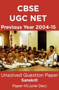 CBSE UGC NET Previous Year 2004-15 Unsolved Question Paper Sanskrit Paper-III(June-Dec)