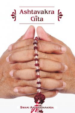 Astrawarka Gita By Swami Anubhavananda