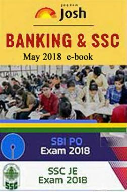 Banking And SSC May 2018 E-Book