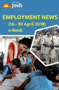 Employment News 16-30 April 2018 eBook