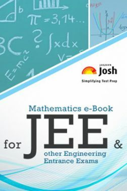 Mathematics e-Book for JEE And other Engineering Entrance Exams)