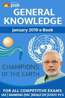General Knowledge January 2019 E-Book