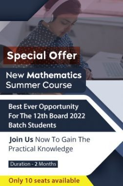 Genius Mathematics  12th Board Summer Course by Mr Aman Kumar- New Batch