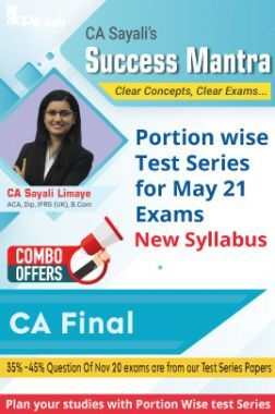 Portion Wise Test Series Combo Offer For CA Final Group II - Strategic Cost Management & Performance Evaluation
