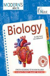 Download Modern's abc Plus Of Biology For class XI Part-1 by
