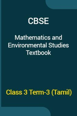 CBSE Mathematics & Environmental Studies Textbook For Class 3 Term-3 (Tamil)
