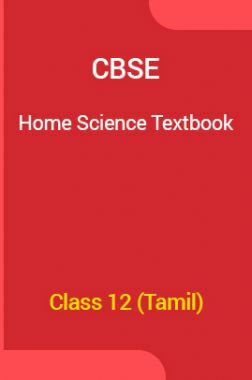 CBSE Home Science Textbook For Class 12 (Tamil)