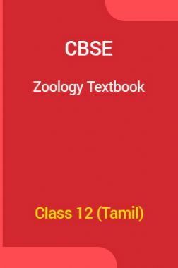 CBSE Zoology Textbook For Class 12 (Tamil)