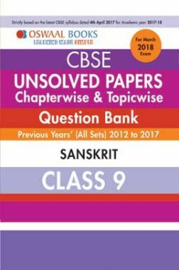 Together With Sanskrit Class 9 Term 2 Pdf