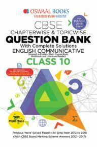 Oswaal CBSE Chapterwise & Topicwise Question Bank For Class-10 English Communicative (Mar 2019 Exam)