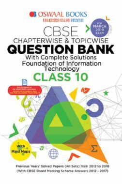 Oswaal CBSE Question Bank Chapterwise & Topicwise Class - X Information Technology For 2019 Exam