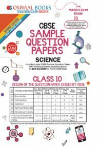 Oswaal CBSE Sample Question Papers For Class X Science (Mar. 2019 Exam)