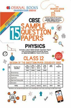 Oswaal CBSE Sample Question Papers For Class XII Physics (Mar. 2019 Exam)