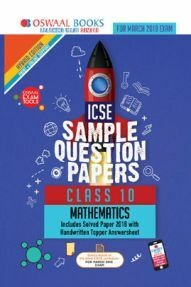 Oswaal ICSE Sample Question Papers For Class X Mathematics (Mar. 2019 Exam)