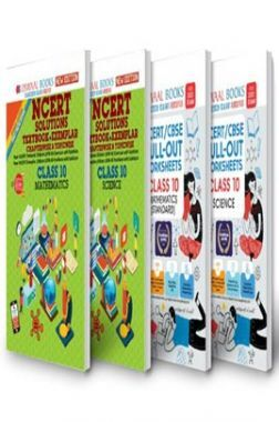 Oswaal NCERT Problems Solutions Textbook-Exemplar Mathematics, Science + CBSE Pullout Worksheet Class 10 (4 Book Sets) Mathematics (standard), Science