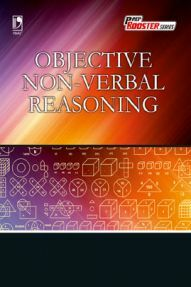 Objective Non-Verbal Reasoning