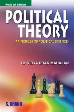 Political Theory (Principles Of Political Science)