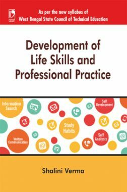 Development Of Life Skills And Professional Practice (WBSCTE)