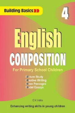 English Composition - 4
