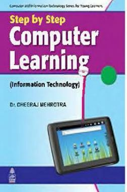 Step By Step Computer Learning – Introductory
