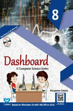 Dashboard A Computer Science Series - 8
