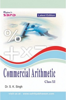 Commercial Arithmetic Text Book Class XIth