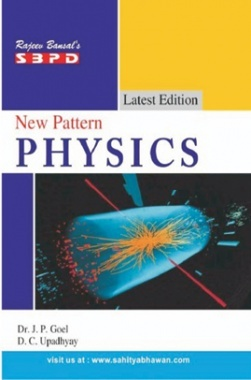 Physics Text Book  Class XIIth
