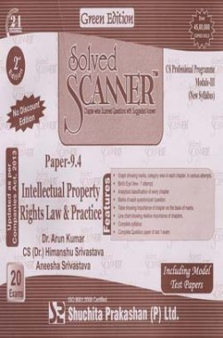 Solved Scanner CS Professional Programme Module  III Paper 9.4 Intellectual Property Rights Law and Practice New Syllabus July 2014