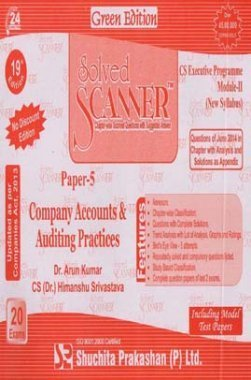 Solved Scanner CSEP Module-II Paper 5- Company Accounts and Auditing Practices by Dr.Arun Kumar,CS Dr.Himanshu Srivastava- June 2014