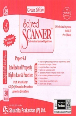 Solved Scanner CS Professional Programme Module-III Paper-9.4 Intellectual Property Rights Law and Practice (New Syllabus) Green Edition (Dec-2015)