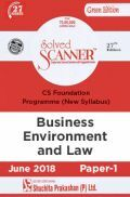 Shuchita Prakashan Model Solved Scanner CS Foundation Programme Business Environment And Law Paper-1 (New Syllabus) For June 2018 Exam