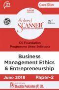 Shuchita Prakashan Model Solved Scanner CS Foundation Programme Business Management, Ethics AndEntrepreneurshipPaper-2 (New Syllabus)For June 2018 Exam