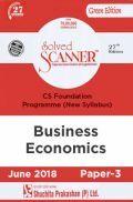 Shuchita Prakashan Model Solved Scanner CS Foundation Programme Business Economics Paper-3 (New Syllabus) For June 2018 Exam