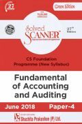 Shuchita Prakashan Model Solved Scanner CS Foundation Programme Fundamentals Of Accounting And Auditing Paper-4 (New Syllabus) For June 2018 Exam
