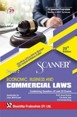 Shuchita Prakashan Scanner CS Executive Programme Module-II (2017 Syllabus) Paper-7 Economic, Business And CommercialFor June 2019 Exam