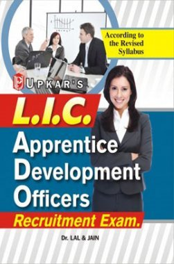 L.I.C. Apprentice Development Officers Recruitment Exam
