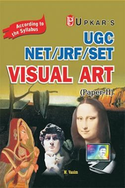 UGC NET/JRF/SET Visual Art (Paper II)
