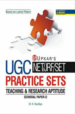 UGC NET/JRF/SET Practice Sets Teaching And Research Aptitude (General Paper-I)