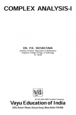 Complex Analysis By Dr. P.K. Srivastava