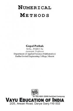 Numerical Methods By Gopal Pathak