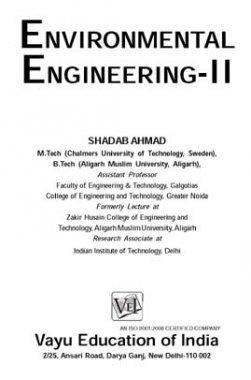 Environmental Engineering-II By Shadab Ahmad
