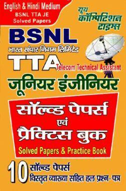 Bsnl Tta Question Paper Pdf