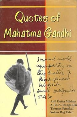 Quotes of Mahatma Gandhi