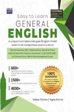 Educart Easy to Learn General English For 2020 Exam