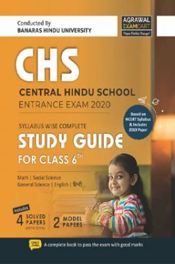 Educart Central Hindu School (CHS)  For Class 6 Entrance Exam Guidebook For 2020 Exam
